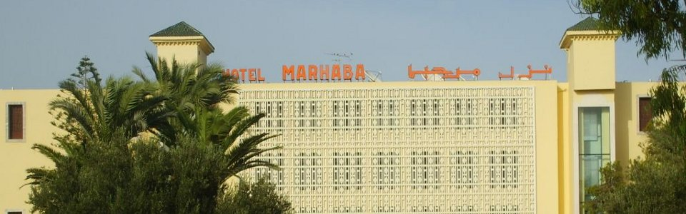 Marhaba Hotel ***
