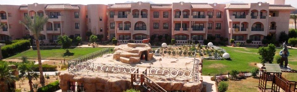 nyaralas/egyiptom/sharm-el-sheikh/hotel-park-inn