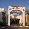 Hotel Coral Hills Resort **** Sharm El Sheikh
