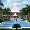 Hotel RIU Palace Punta Cana ***** Punta Cana