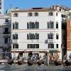 Nyaralás Velencében