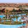 Last Minute Ajánlat Egyiptom