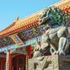 Városlátogatások Kínában