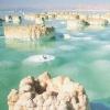 Városlátogatások Jordánia