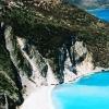 Ciprus - A szépség és a szerelem szigete