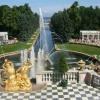 Városlátogatások Oroszországban