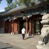 Városlátogatások Ázsiában