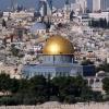 Körutazások Izrael