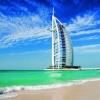 Arab-tenger