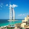 Városlátogatások Dubai
