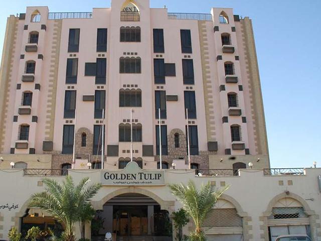 Hotel Golden Tulip Aqaba **** Akaba