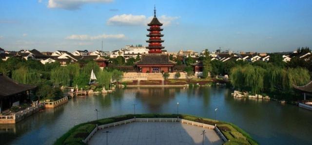 Peking-Shanghai a puskagolyó expresszel