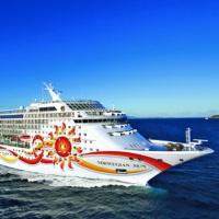 NCL Sun - Dél-amerikai hajóút