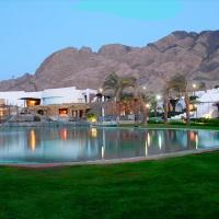 Hotel Le Meridien Dahab Resort ***** Dahab