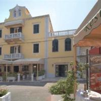 Hotel Villa Pattiera - Cavtat