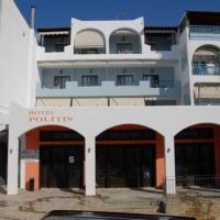 Politis Apartman - Neos Marmaras