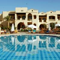 Hotel Three Corners Rihana Resort ****+ Hurghada
