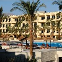 Hotel Amwaj Blue Beach ***** Hurghada