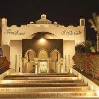 Hotel The Grand Makadi ***** Makadi Bay