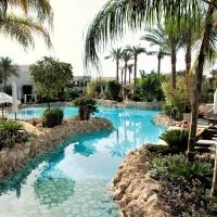 Hotel Ghazala Gardens **** Na'ama Bay