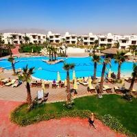 Hotel Otium Golden **** Sharm El Sheikh