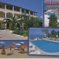 Alexandra Resort Apartments - Korfu - Repülővel