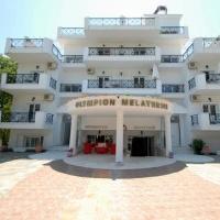 Hotel Olympion Melathron *** Platamonas Egyénileg vagy Busszal