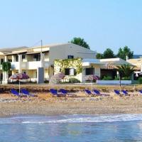 Beach Front Salvanos Apartman * Korfu, Acharavi