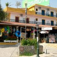 La Cite Family Hotel & Apartments - Moraitika
