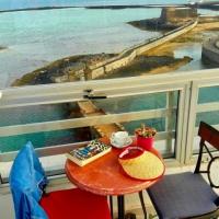 Hotel Miramar*** Lanzarote