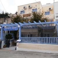 Hotel Narkissos ** Santorini, Kamari