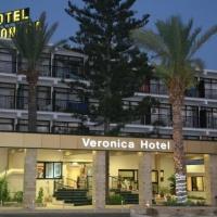 Hotel Veronica *** Paphos