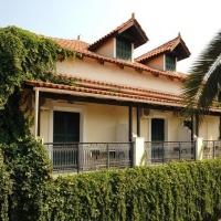 Hotel Mimoza *** Zakynthos, Argassi