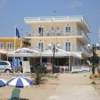 Hotel Marina ***+ Korfu