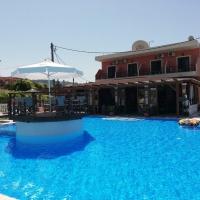 Marvel Hotel *** Korfu, Arillas