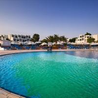 Hotel Mercure Hurghada **** Hurghada