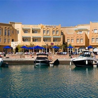 Hotel Captain's Inn El Gouna ***