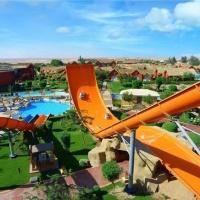 Hotel Jungle Aqua Park **** Hurghada