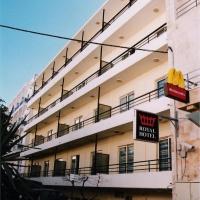 Royal Apart Hotel ** Rodosz