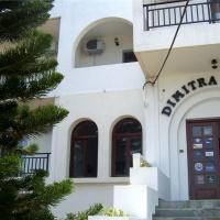 Hotel Dimitra ** Kréta, Hersonissos