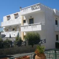 Galini Apartments - Kréta