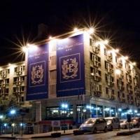 Hotel Buyuk Keban *** Isztambul (Laleli)