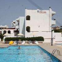 Hotel Galini Anisaras ** Anissaras