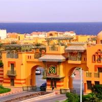 Hotel Rehana Royal Beach Resort (Aqua Park & Spa) ***** Sharm El Sheikh