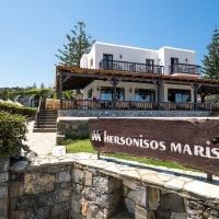 Hersonissos Maris Hotel **** Kréta, Hersonissos