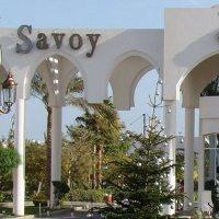 Savoy Sharm *****