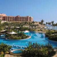 Shangri-La Barr Al Jissa Resort Al Bandar ***** - Maszkat