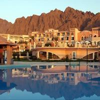 Hotel Morgana Beach Resort Taba **** Taba