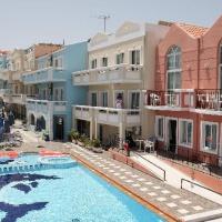 Epimenidis Aparthotel - Kréta (Agia Marina)