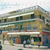 Ermis Apartmanház - Paralia